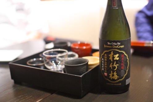 Sake sipping class