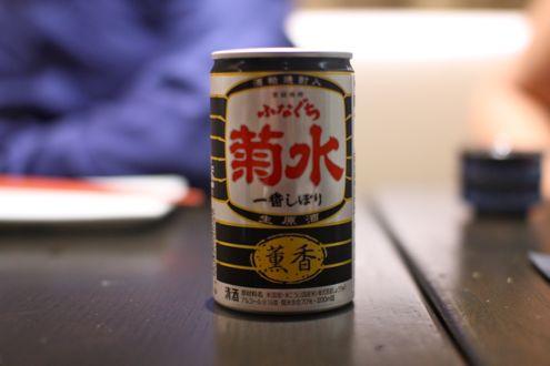 Sake can